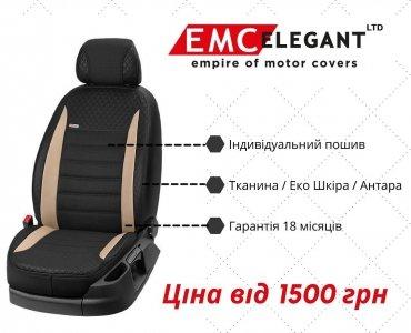 Виробник авточохлів EMC
