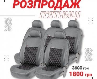 ⠀⠀🔥топ продажів ЗНИЖКА 50